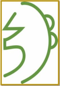 The Sei He Ki Symbol